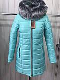 Куртка жіноча зимова Парку Софі, фото 8