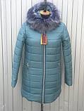Куртка жіноча зимова Парку Софі, фото 10