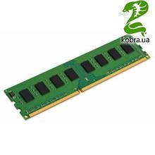 DDR3 8GB/1600 dual voltage 1.35 V or 1,5 V Kingston (KVR16LN11/8)