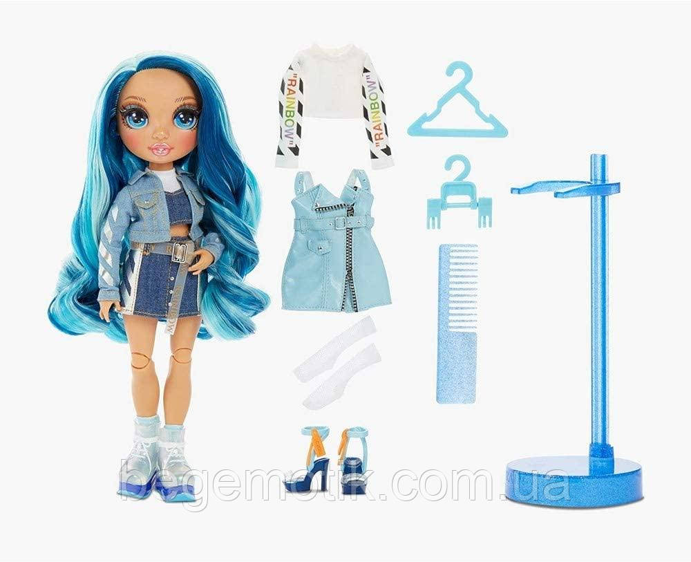 Кукла голубая Рейнбоу Скайлер Бредшоу​​ Rainbow High Skyler Bradshaw  Blue Cl Fashion Doll with 2 Outfits  MGA