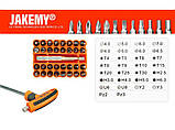 Набор инструментов JAKEMY JM-6106 43в1, фото 5