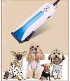 Машинка для стрижки собак Sonar SN-666A, фото 7