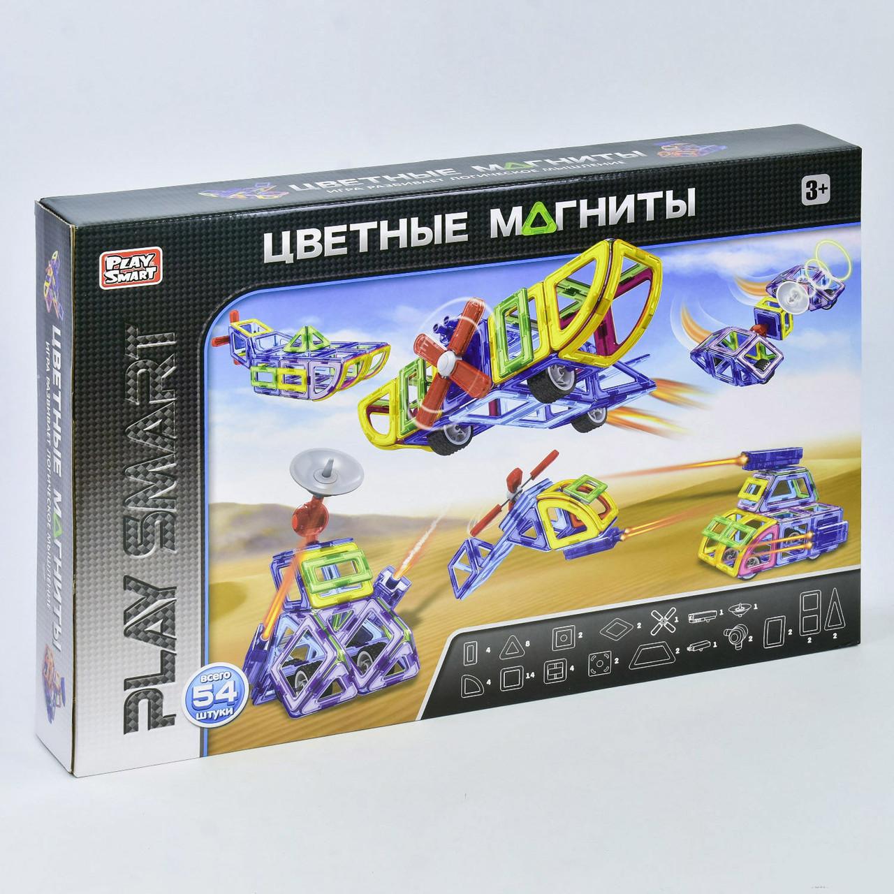 Магнитный конструктор цветные магниты техника Play Smart 2429