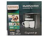 Кофеварка капельная Rainberg RB-613 с 2 керамическими чашками 500 Вт, фото 2