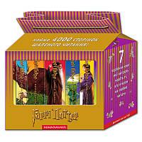 Ролінг - Гаррі Поттер Комплект з 7 книжок українською мовою Подарунковий набір