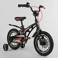 Детский двухколесный велосипед 14 дюймов на 4-5 лет  CORSO MG-14 S 325 ЧЁРНЫЙ, МАГНИЕВАЯ РАМА, АЛЮМИНИЕВЫЕ ДВОЙНЫЕ ДИСКИ С УСИЛЕННОЙ СПИЦЕЙ, ДИСКОВЫЕ