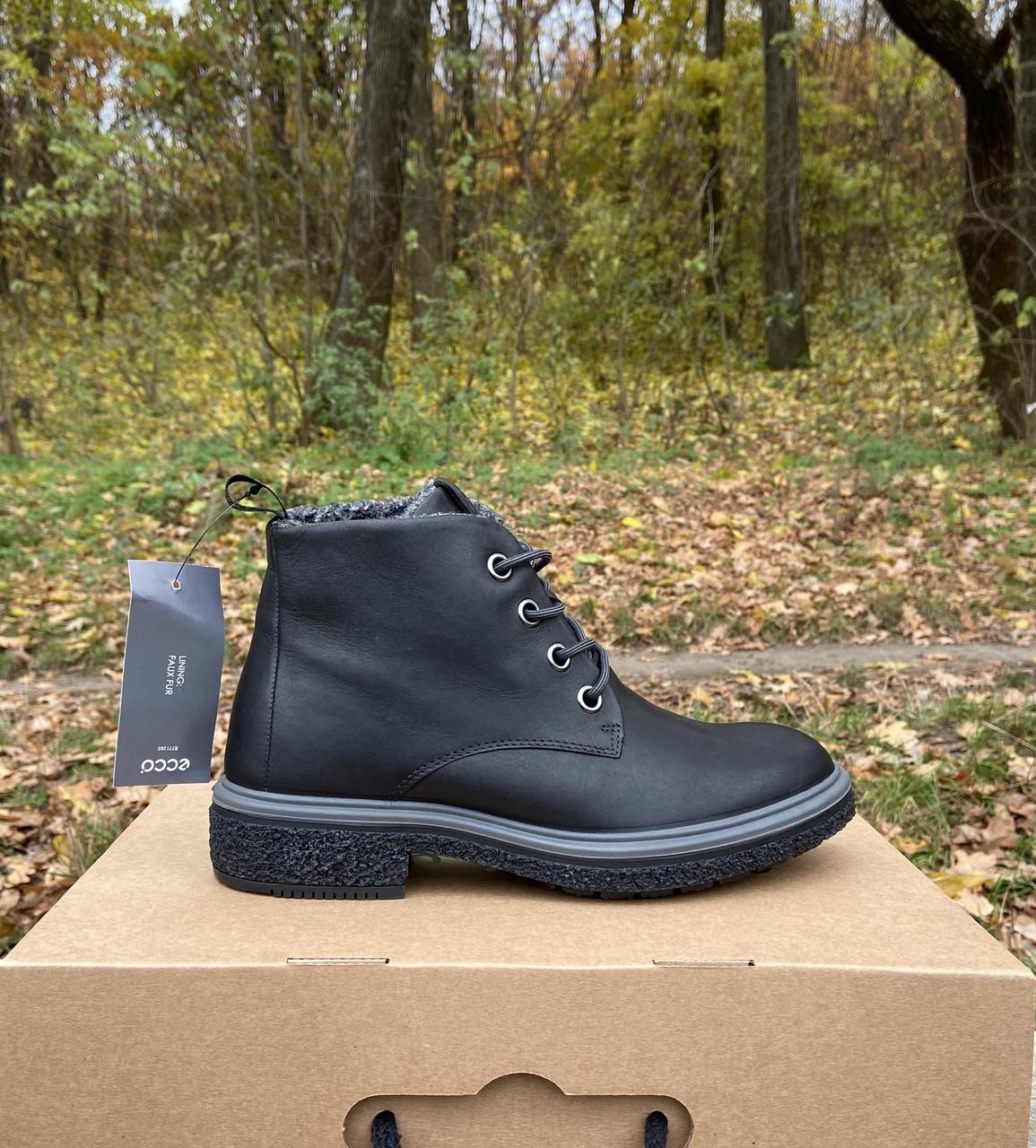 Женские зимние ботинки Ecco оригинал натуральная кожа 41