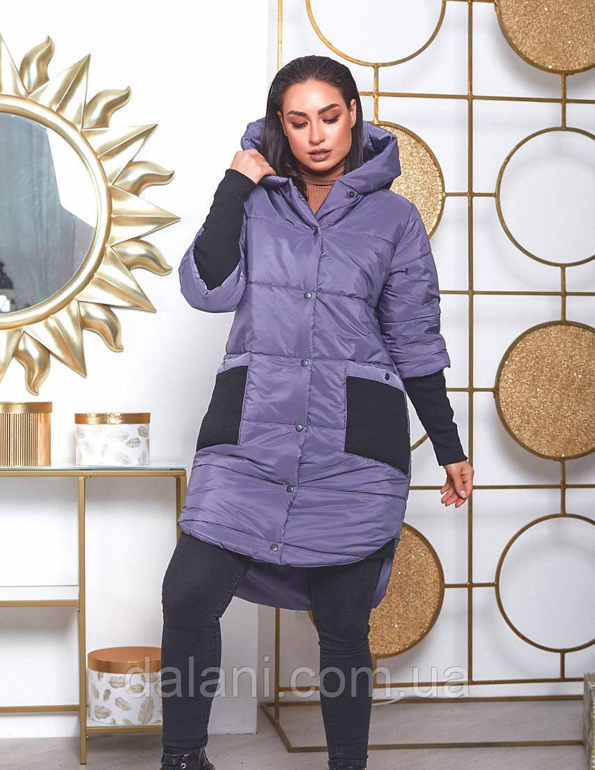 Женская удлинённая сиреневая куртка на синтепоне батал
