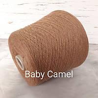 Natural Fantasy Baby Camel, фото 1