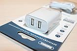 Зарядное устройство Remax RP-U35 2*USB 2.4A + кабель micro, фото 3