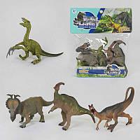 Набор динозавров 3К 704003 (48/2) в кульке