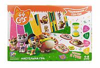 """Настольная развивающая игра для детей от 3 лет 44 Cats """"Часики Тик-Так"""" укр. VT8055-26"""