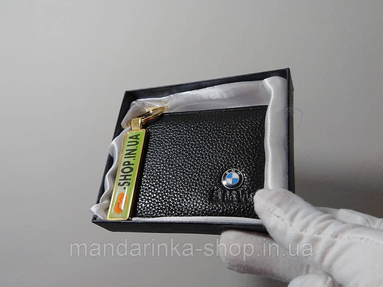Обкладинка для автодокументів, картхолдер BMW