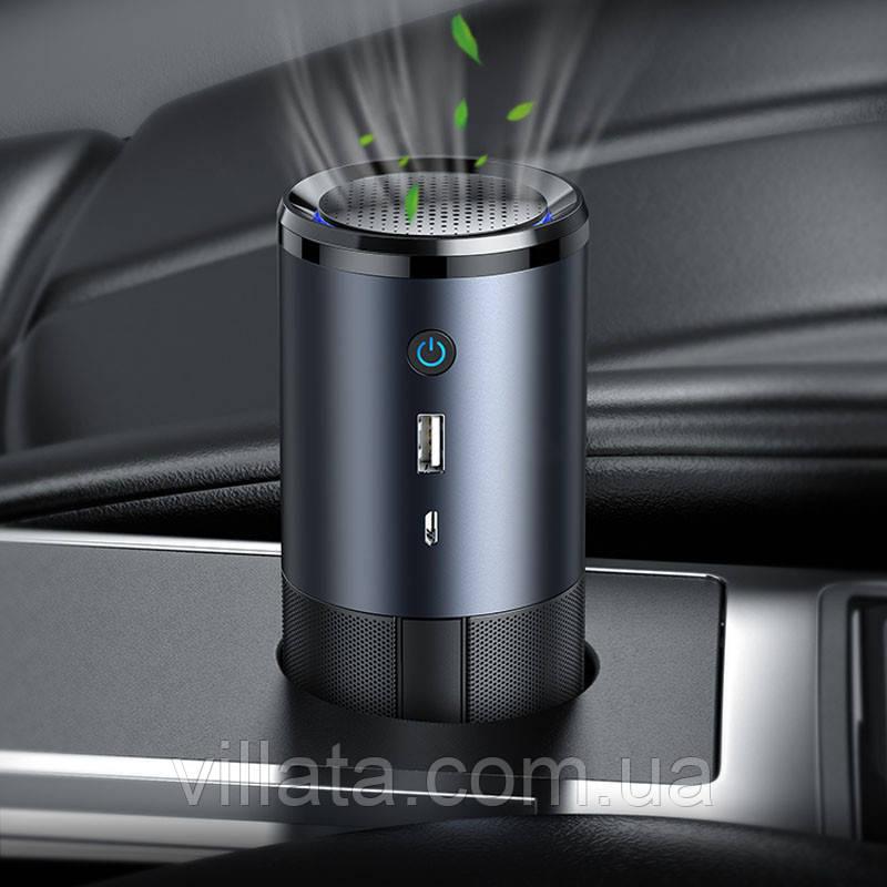 Очиститель воздуха для автомобиля с аромадиффузатором Usams US-ZB169