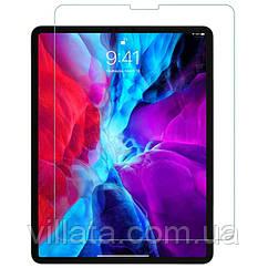 """Защитное стекло Ultra 0.33mm (в упаковке) для Apple iPad Pro 11"""" (2020) /  iPad Air 10.9"""" (2020)"""