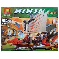 Конструктор 9762 Bela Ninja летучий корабль
