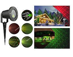 Лазерний проектор вуличний метал. STAR SHOWER КРАПКИ  2 кольори + пульт 8 в 1 (червоно-зелен) IP65