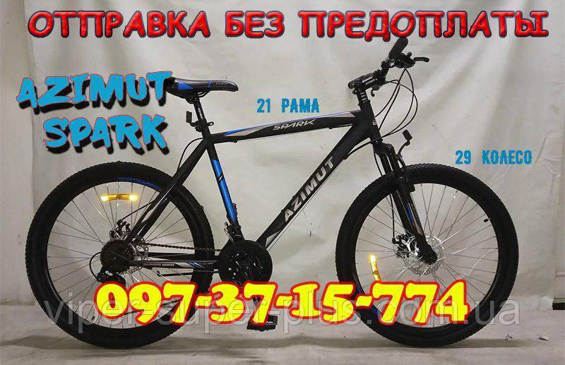 ⭐✅ Горный Велосипед Azimut Spark 29 D+ (21 рама) ЧЕРНО-СИНИЙ
