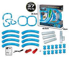 Автотрек трубопроводный 022-2 на р/у, 1 машинка, 37 элементов