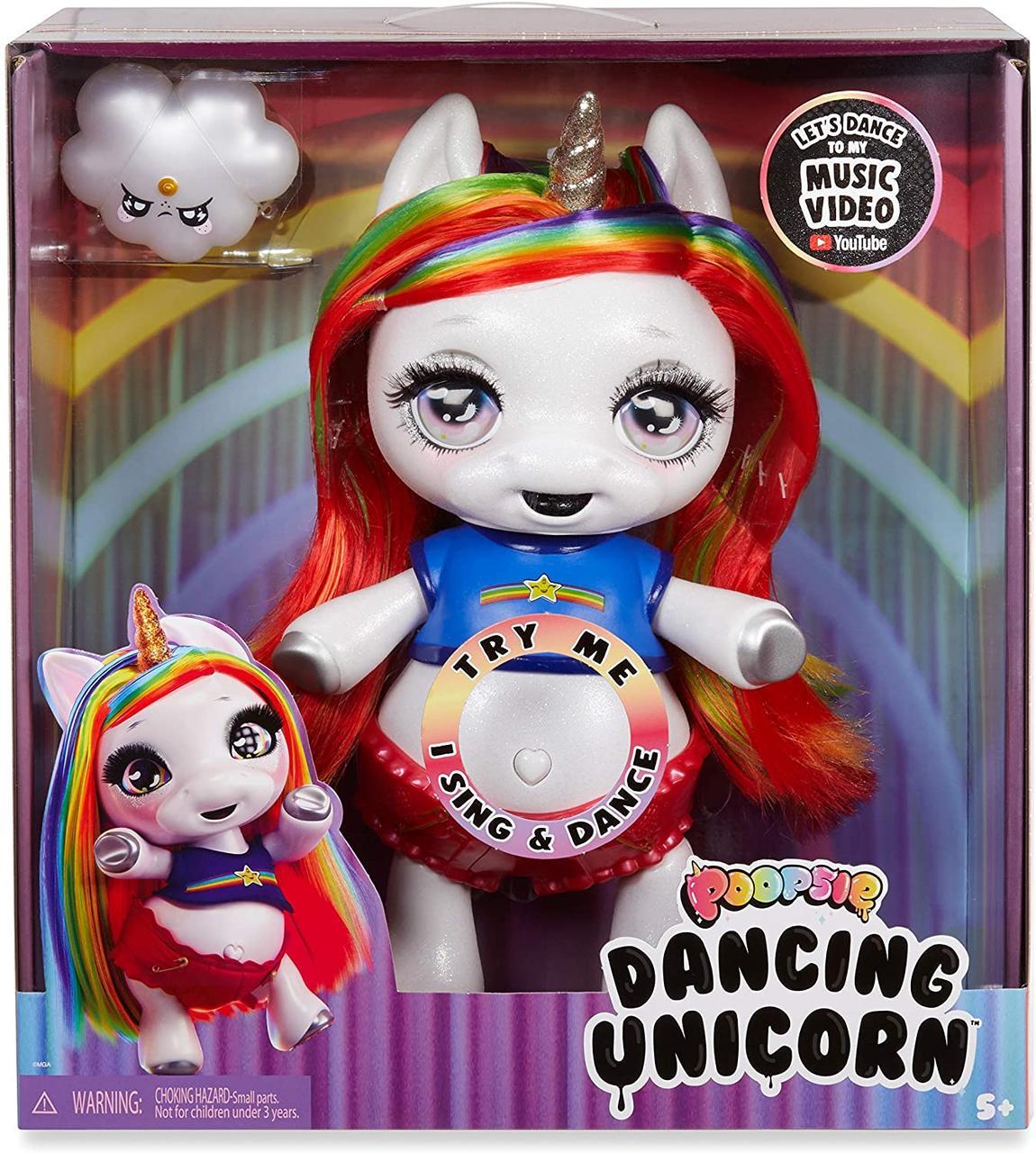 Танцующий единорог Пупси Радуга Poopsie Dancing Unicorn Rainbow Brightstar 571162