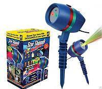 Новорічний Проектор вуличний STAR SHOWER - 2 з кнопкою, фото 1