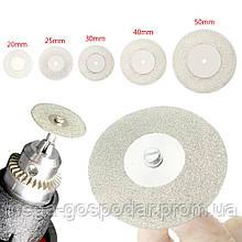 Набор алмазных отрезных дисков 50мм(10шт.) и 2 держателя