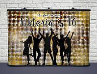 Банер для фотосесії іменний Вечірка-2