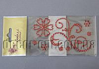 Камешки  дизайнерские на липучке арт. DZ38