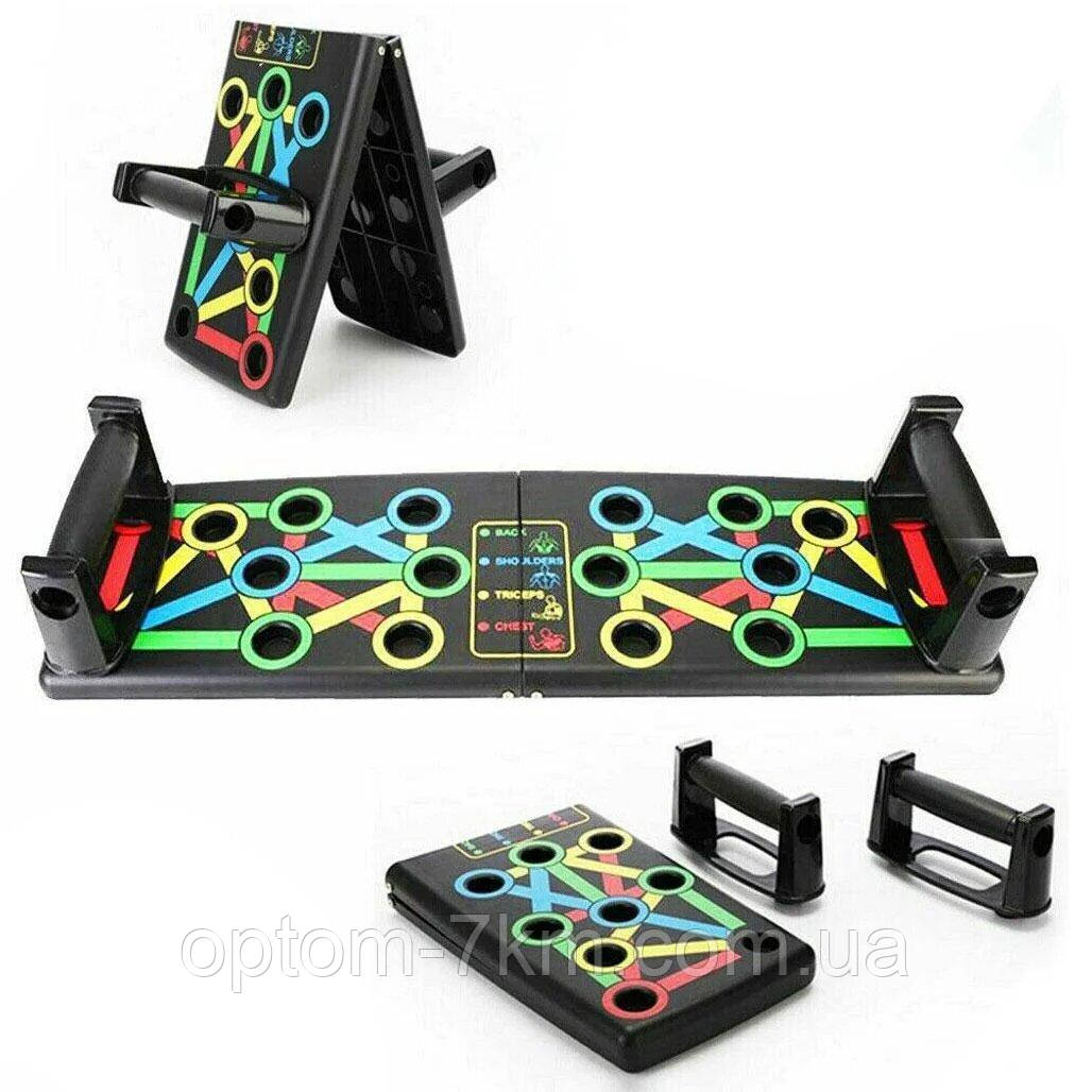Дошка платформа для віджимань Foldable Push Up Board, упор для віджимань 3796 VJ