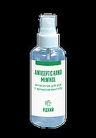 Антисептик спиртовый жидкий для рук с отдушкой ментол AntiSeptiс Hand menthol 100 мл