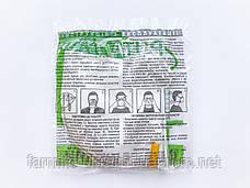 Респиратор FFP2 БЕЗ КЛАПАНА Рута ФФП2 , защитная многоразовая маска для лица от вирусов ОРИГИНАЛ, фото 3
