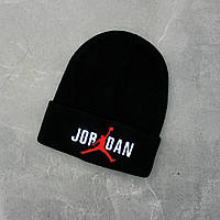 """Стильна чоловіча зимова шапка молодіжна """"AIR JORDAN"""""""