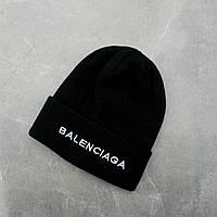 "Стильна чоловіча зимова шапка молодіжна ""BALENCIAGA"""
