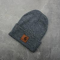 """Стильна чоловіча зимова шапка молодіжна """"CARHARTT"""""""