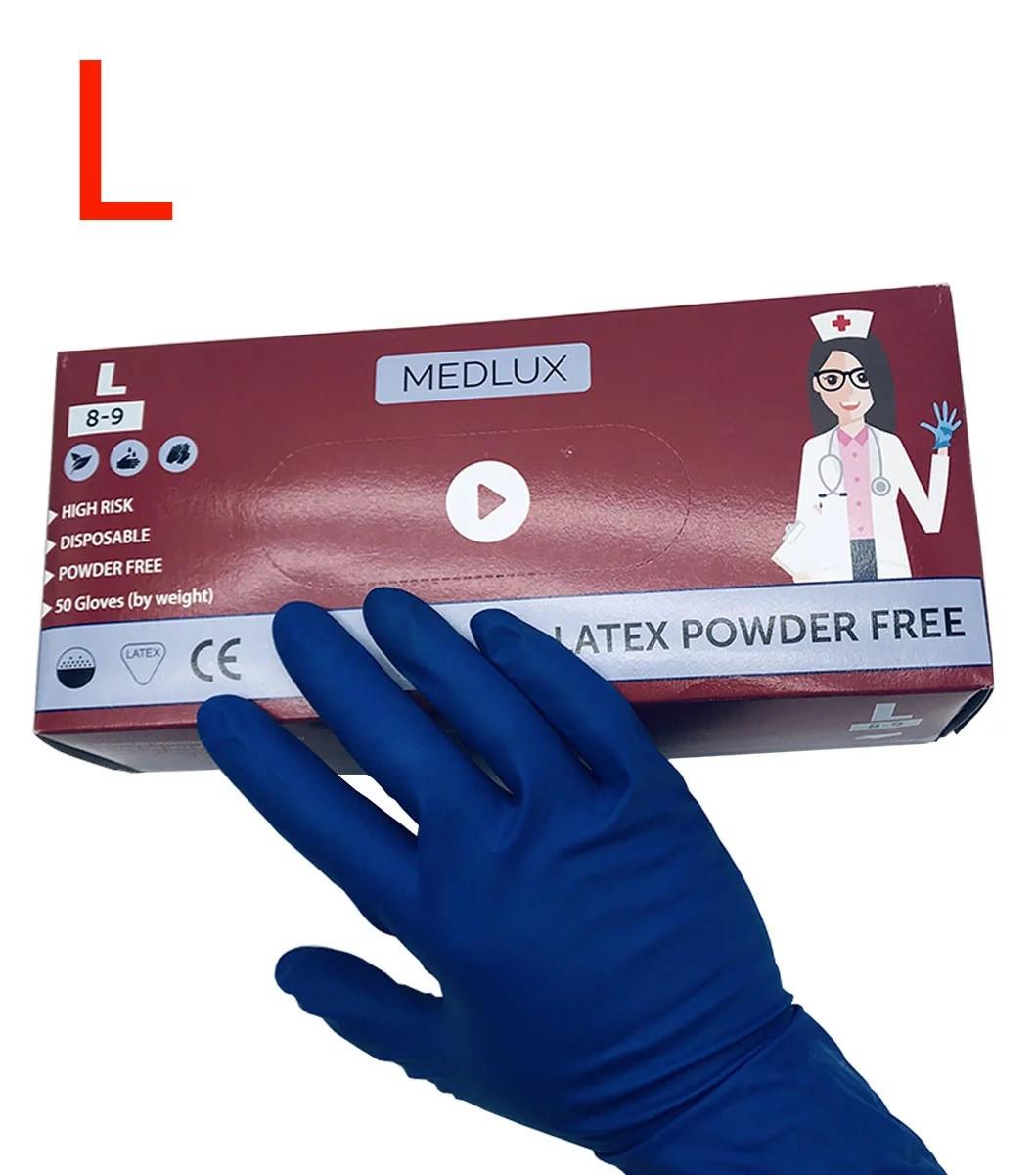 Перчатки латексные с удлиненной манжетой MEDLUX (супер прочные) 25 пар L
