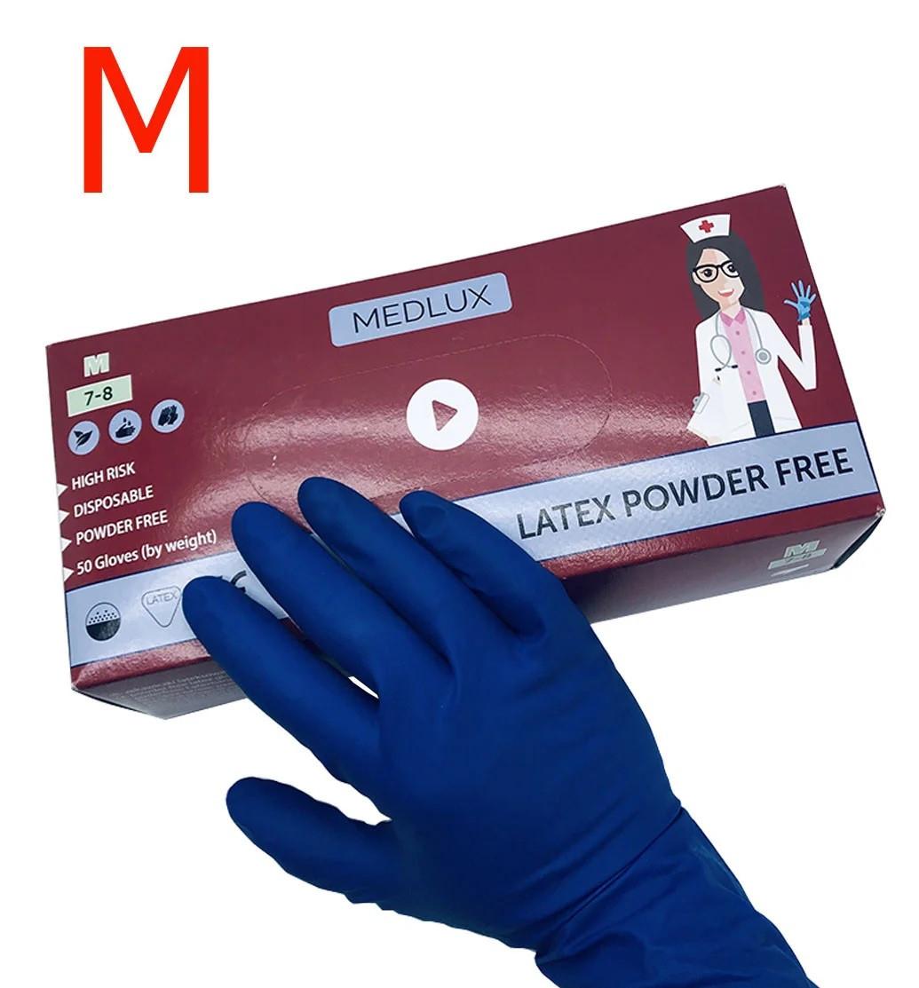 Перчатки латексные с удлиненной манжетой MEDLUX (супер прочные) 25 пар М