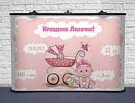 Банер на водохреща іменний Малятко з коляскою рожевий