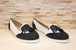 Туфли лоферы женские белые с черным Т1047, фото 4