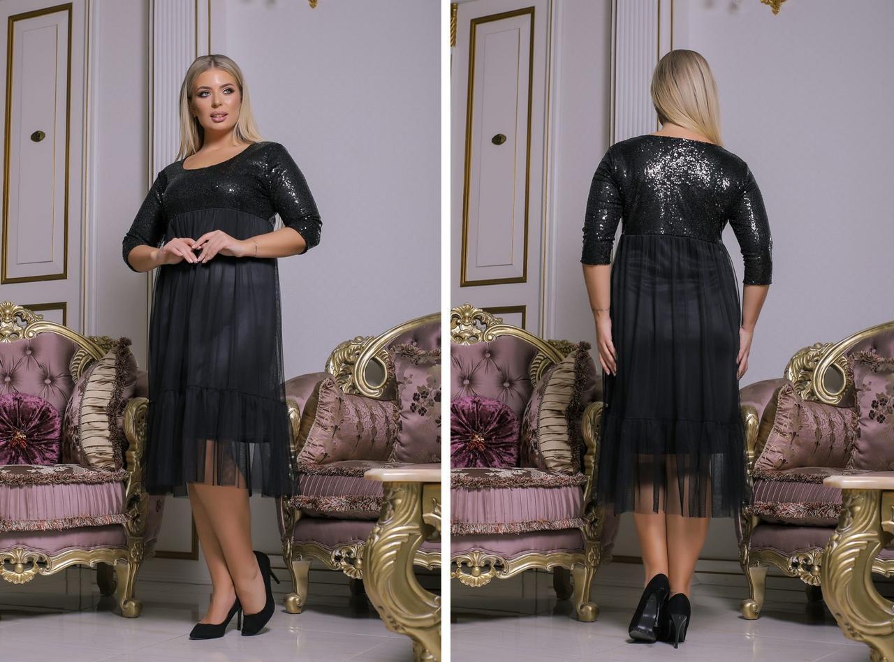 Женское нарядное платье черное 8426