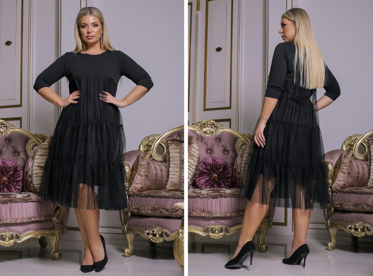Женское стильное платье электрик 8425