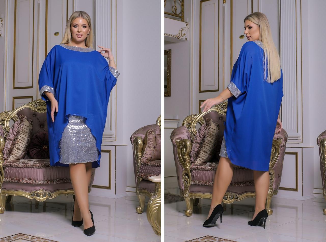 Вечернее платье 2в1 светло-голубое 8280