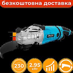 Болгарка с поворотной ручкой Riber-Profi WS 230/2950, УШМ болгарка с плавным пуском, угловая шлифмашина 230 мм