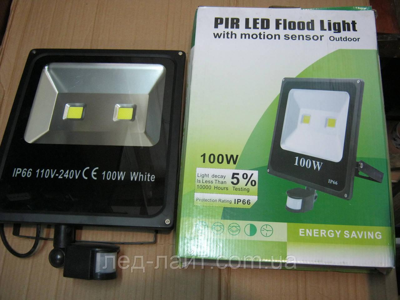 Прожектор светодиодный 100Вт с датчиком движения