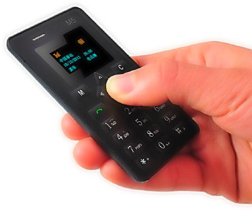 Кнопочный мобильный телефон образца 2016 года от МОБИОПТОМ.КОМ.ЮА