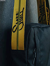 Сумка через плечо Staff black & yellow line, фото 3