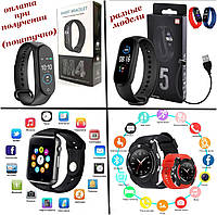Умные смарт smart фитнес браслет часы трекер Xiaomi Mi band M3 M4 M5 A1 D20 V8 115 Samsung Huawei Apple Watch