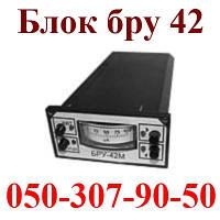 Блок ручного управления бру32 блок бру 42