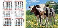 Настільний календар-намет Рік Бика 2021