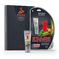 XADO 1 STAGE для бензинового и дизельного двигателя 27мл (XA 10024)