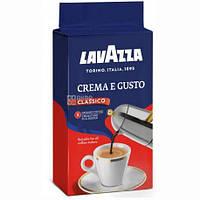 Кофе молотый Lavazza Crema e Gusto Classico 250 гр Лавацца Оригинал Италия (Развакуум), фото 1